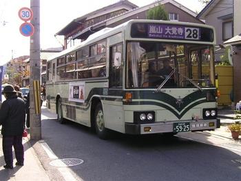 B051203-3.jpg