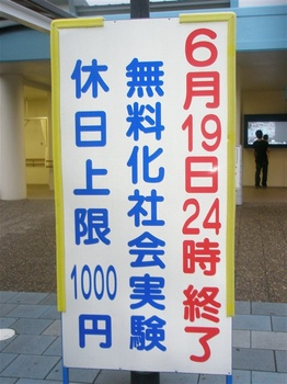 B110618-05.jpg
