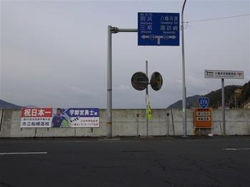 B120122-02.jpg