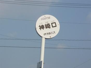 B_P1000990.JPG