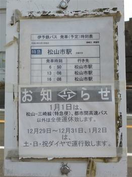 B_P1000991.JPG